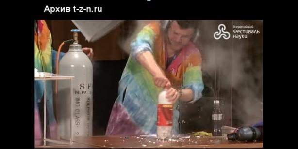 Рис. 4Химическое экспериментальное шоу для детей