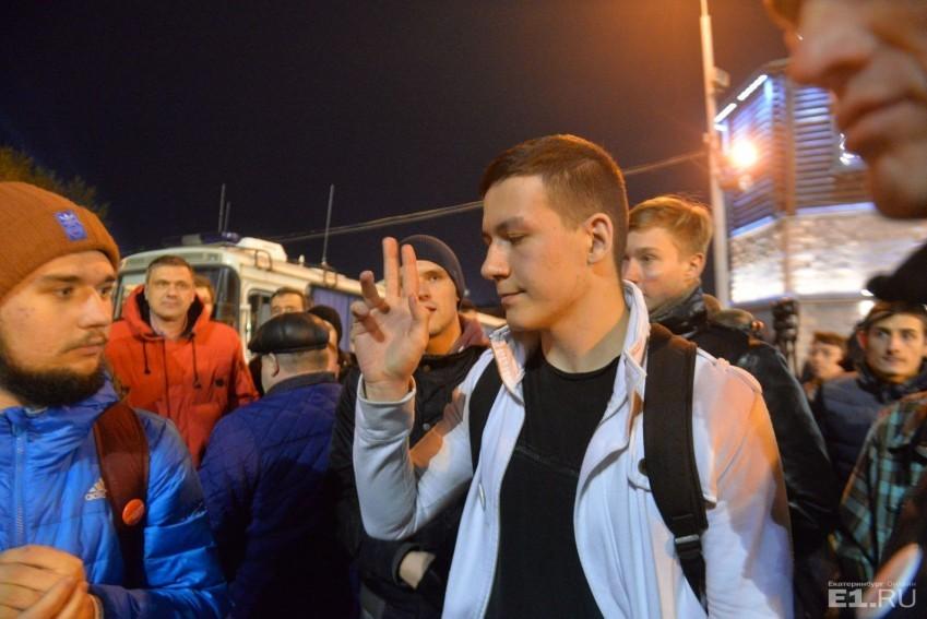 Участник акции 7октября вЕкатеринбурге приговорен к30часам обязательных работ