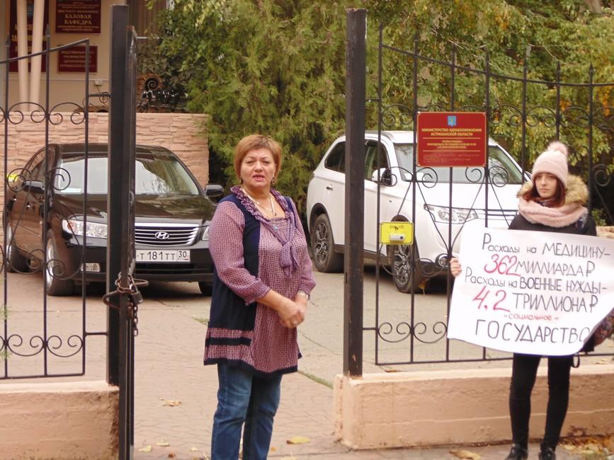 Астраханская активистка провела одиночный пикет против государственной политики всфере здравоохранения