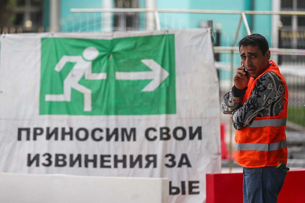 Собянин: Намбы хотелось, чтобы вМоскве небыло трудовых мигрантов