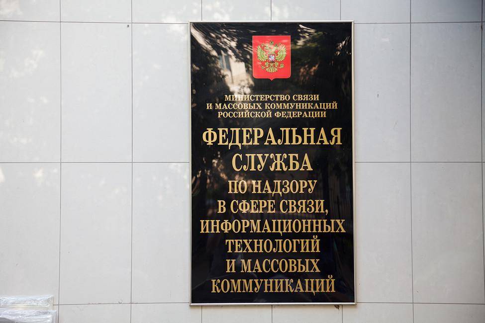 Госдума приняла впервом чтении законопроект облокировке сайтов нежелательных организаций без суда