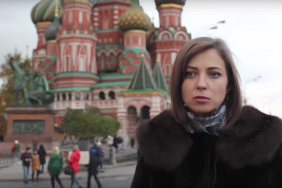 Поклонская напомила Чайке орасследовании Навального