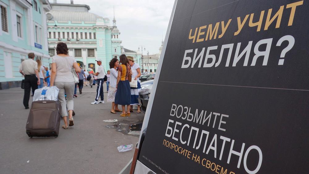 СПЧ вступится перед Путиным заполитических активистов и«Свидетелей Иеговы»