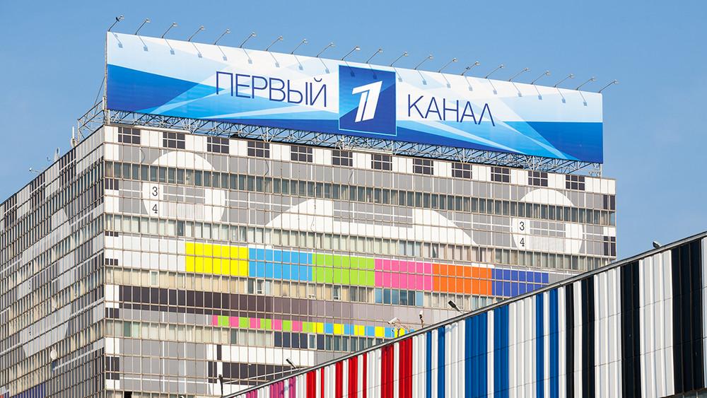 «Первому каналу» выделят избюджета 3млрд рублей