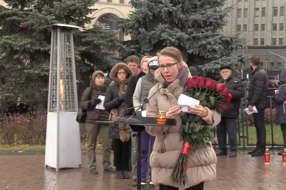 Ксения Собчак идругие участники акции «Возвращение имен» потребовали освобождения Юрия Дмитриева