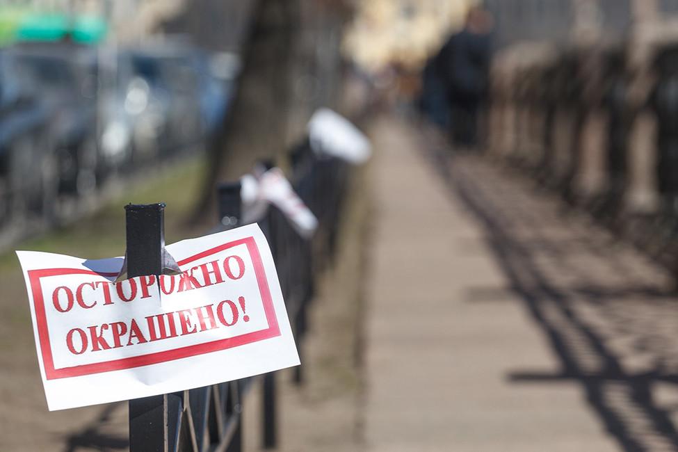 Фото: Роман Пименов/ Интерпресс/ ТАСС