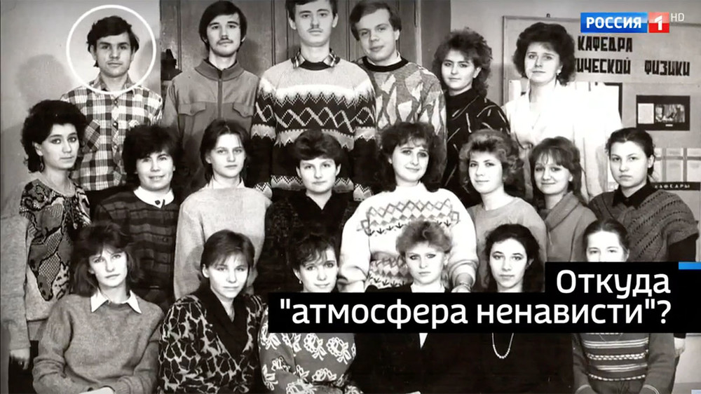 Ложь обатмосфере ненависти. Антон Орех— оновом выпуске «Вестей недели» Дмитрия Киселева