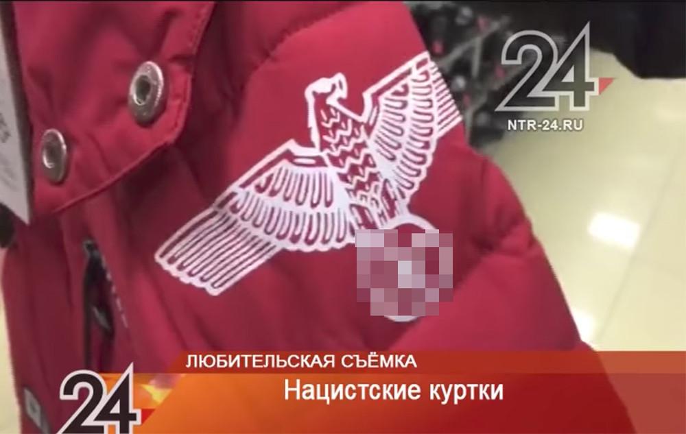 Напредпринимателя изНижнекамска завели дело занацистскую символику надетских пуховиках