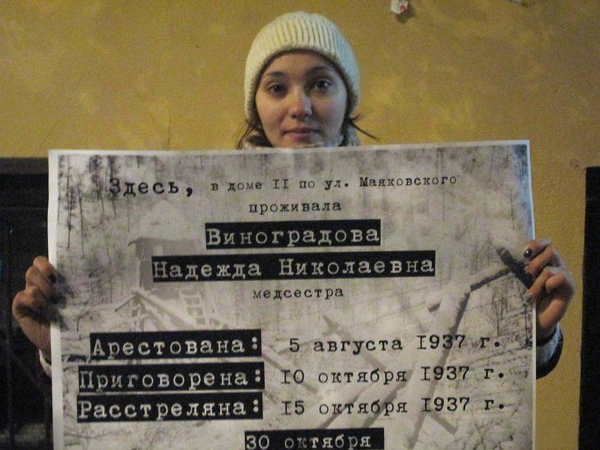 Фото:Юлия Шалгалиева