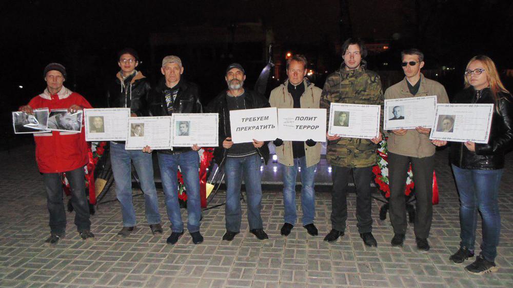 «Дело глухонемых» исовременные политзеки. ВАстрахани активисты провели День памяти жертв сталинского террора