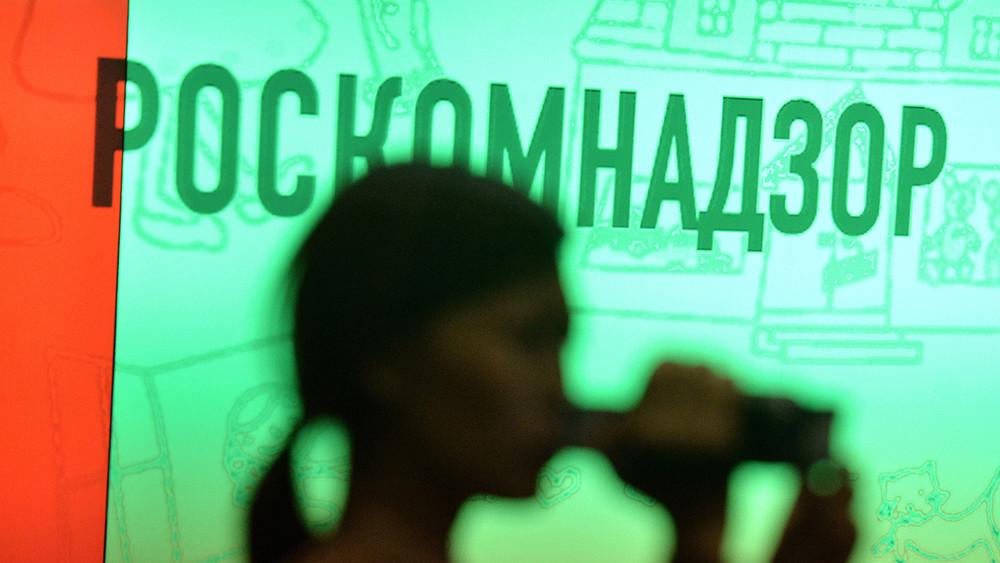 Обвиняемому поделу Роскомнадзора предложили работу сокладом 450 тысяч рублей