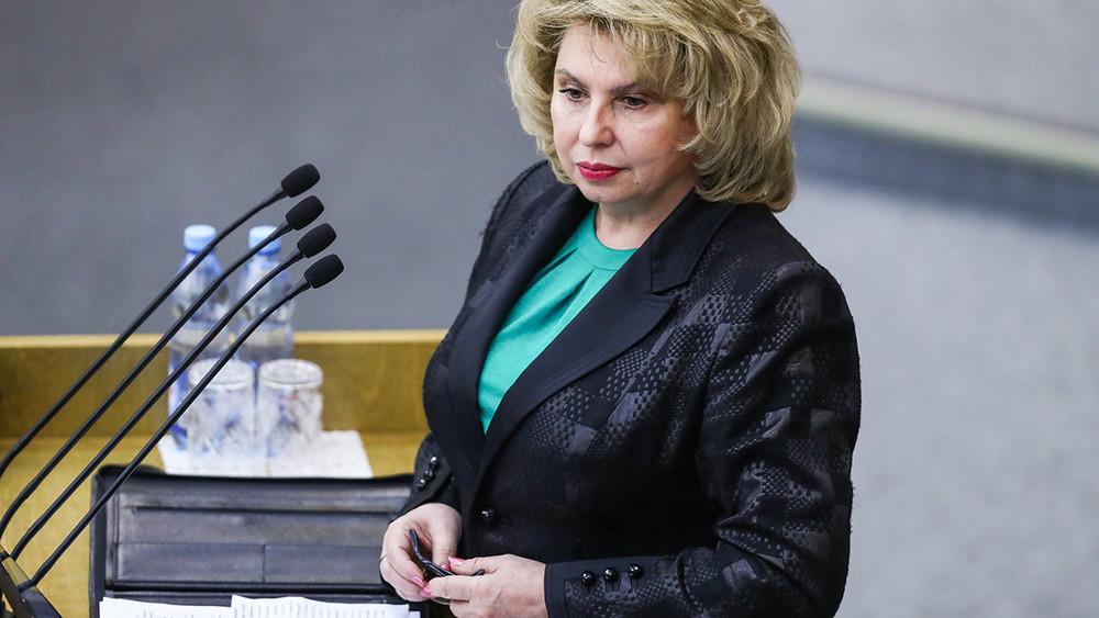 Москалькова: постановление оботказе ввозбуждении уголовного дела опытках геев вЧечне отменено