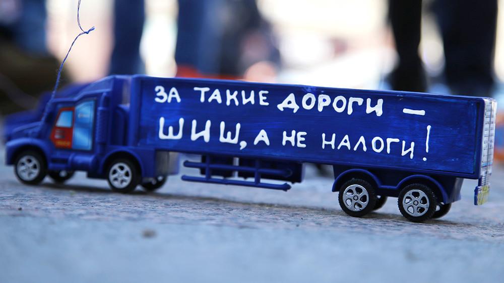 Дальнобойщики запланировали новую забастовку всередине декабря