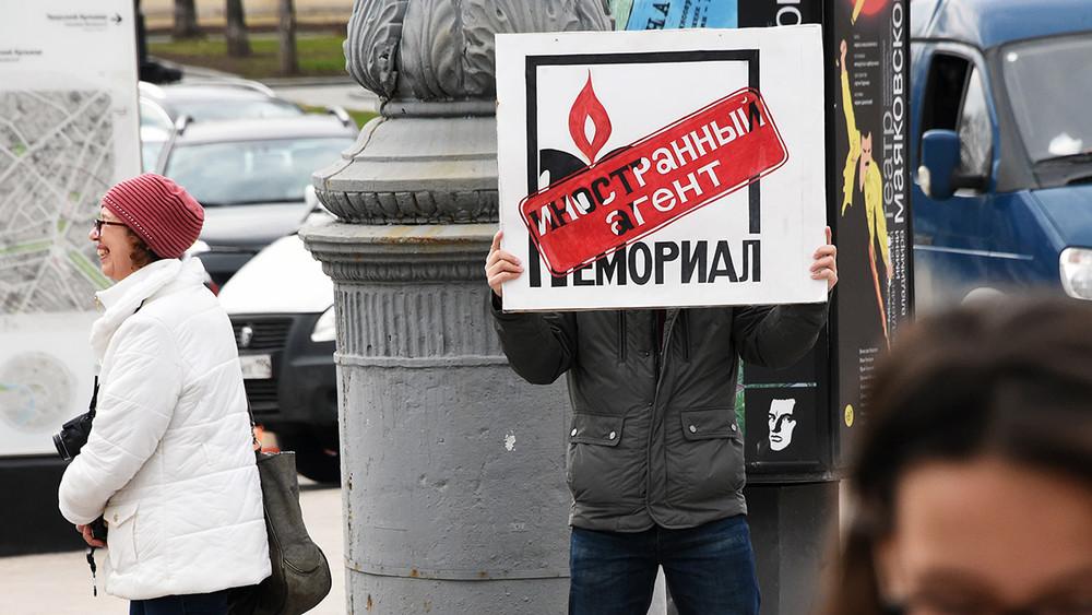 Как запять лет вРоссии «победили» независимые НКО