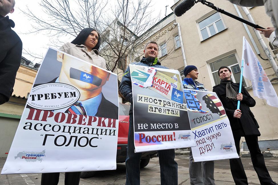 Активисты профсоюза граждан России вовремя пикета «Иностранным агентам неместо вРоссии». Фото: Геннадий Гуляев/ Коммерсантъ