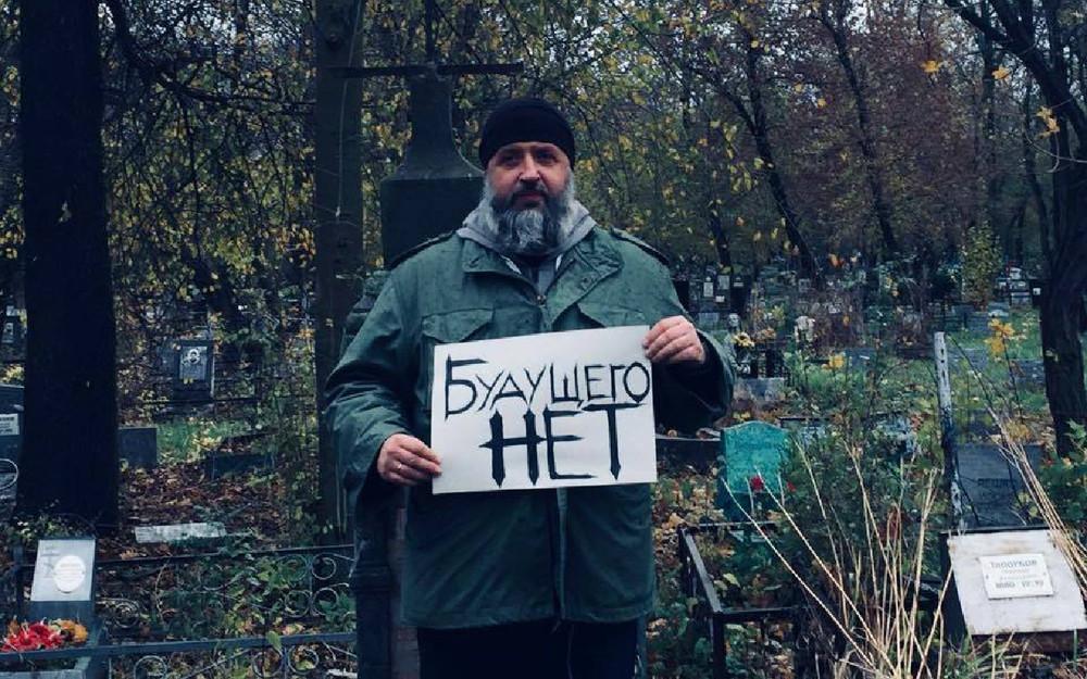 Активисты «Открытой России» провели «хмурые» пикеты вРостове-на-Дону