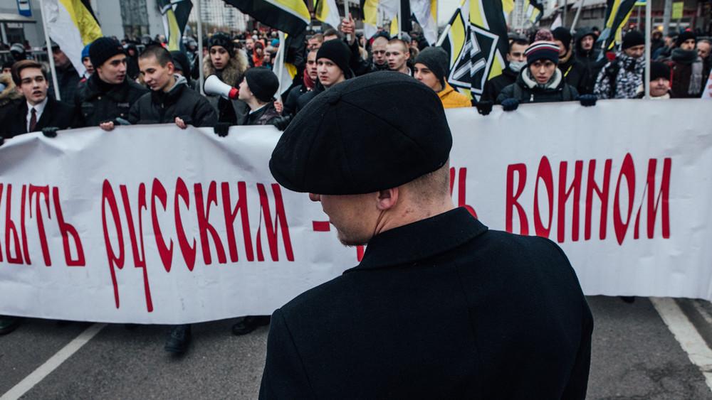«Ыть русским». Правый марш 4ноября— вфоторепортаже Открытой России