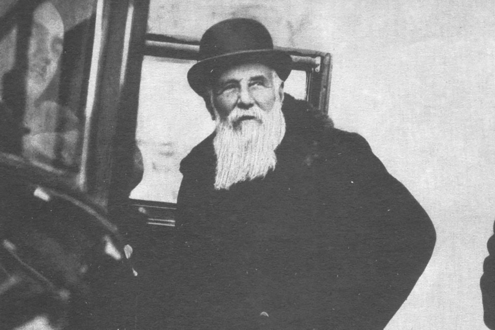 Никола Пашич
