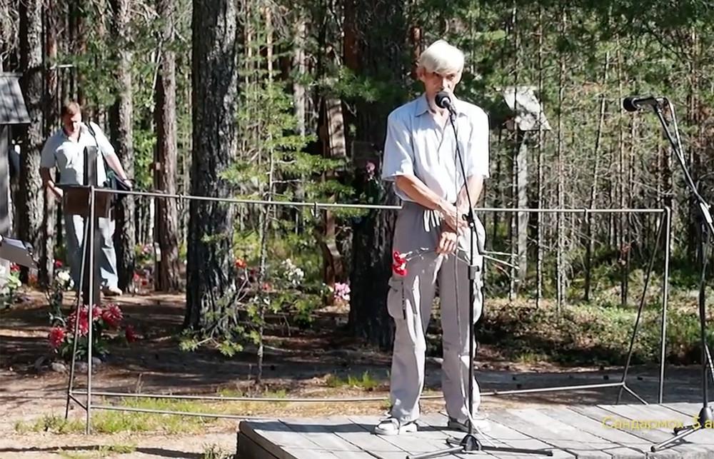 Пленник Сандармоха: зачто судят Юрия Дмитриева? Видеорепортаж