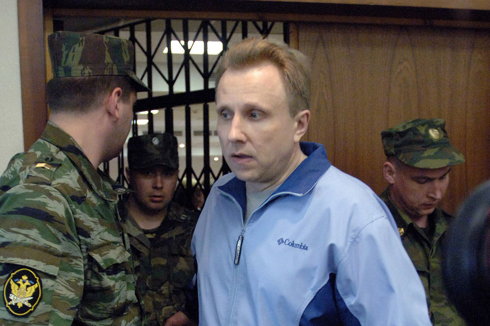 Суд попросили оставить всиле вердикт экс-сотруднику ЮКОСа Пичугину