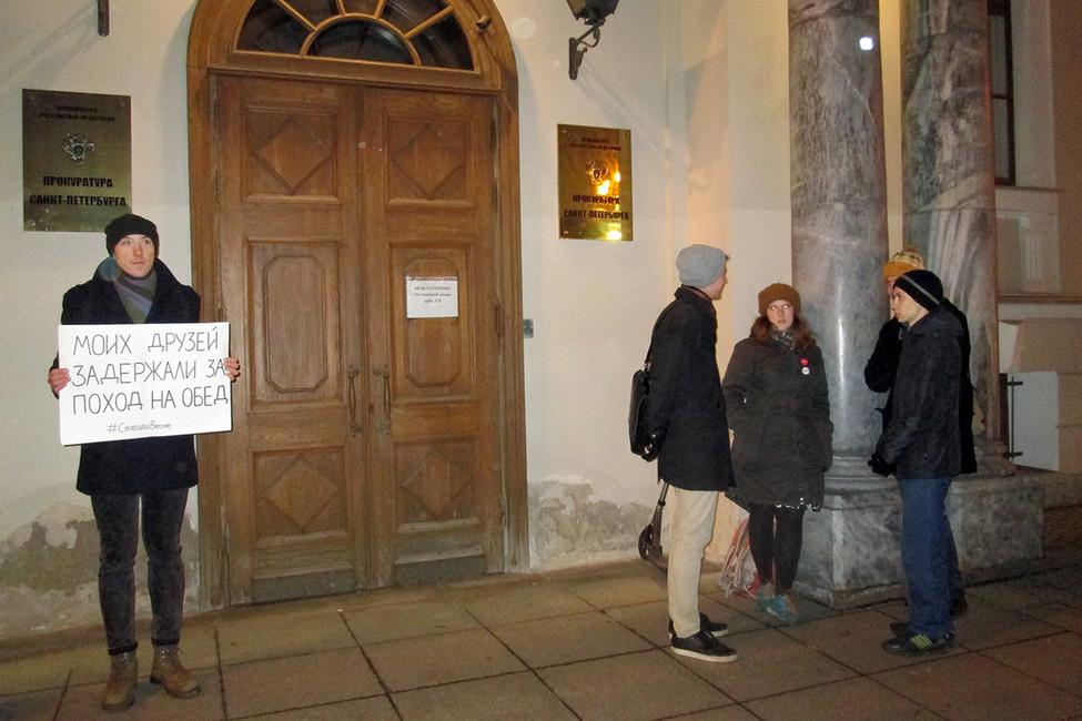 Активисты «Весны» провели многочасовой пикет уздания прокуратуры Петербурга