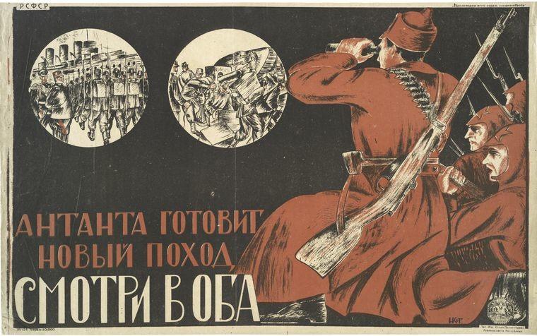 <p>Ранний советский плакат: темы, образы, стилистические решения</p>