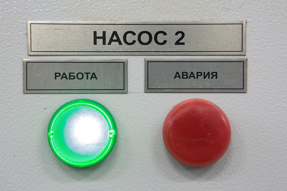 Фото: Сергей Куликов/ Интерпресс/ ТАСС