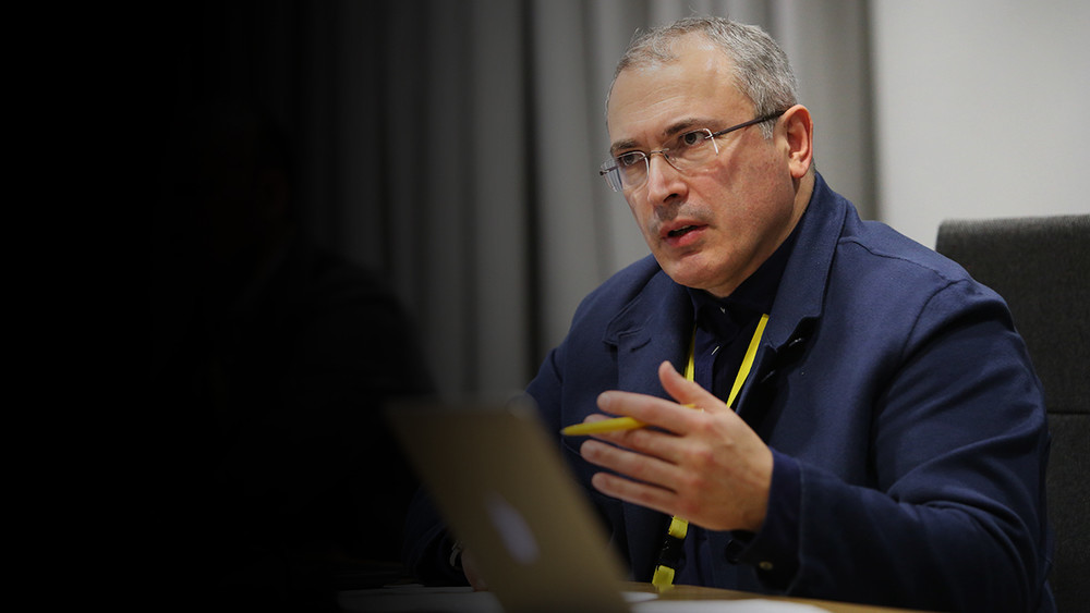 Заявление Михаила Ходорковского оситуации сОльгой Романовой иправозащитой вРоссии