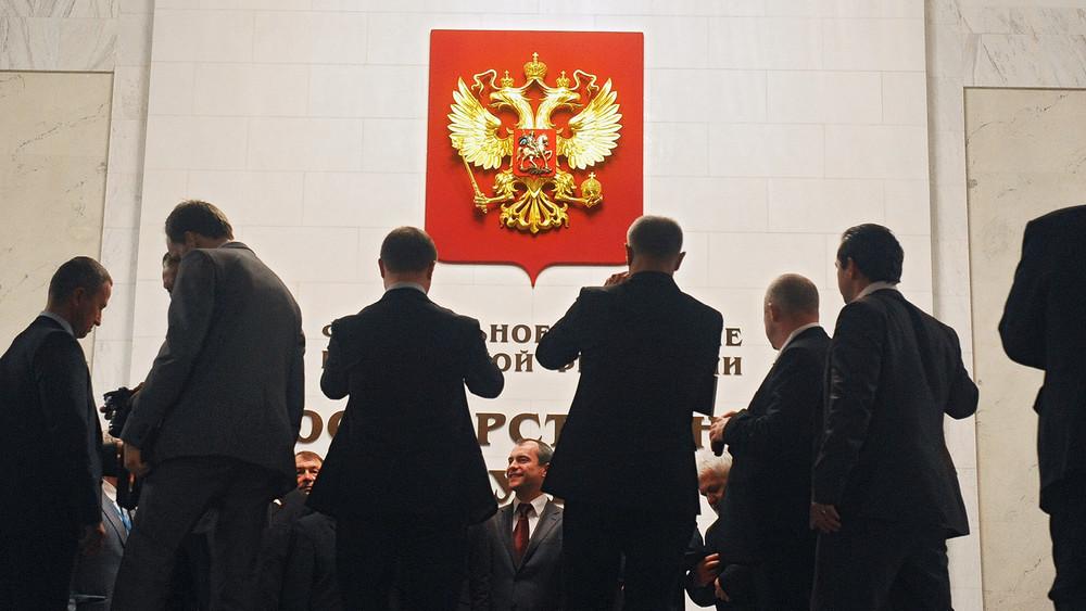 «Губернатор, пляши!» Открытая Россия и«Аквариум»— отом, какие навыки помогут главе субъектаРФ оставаться наплаву