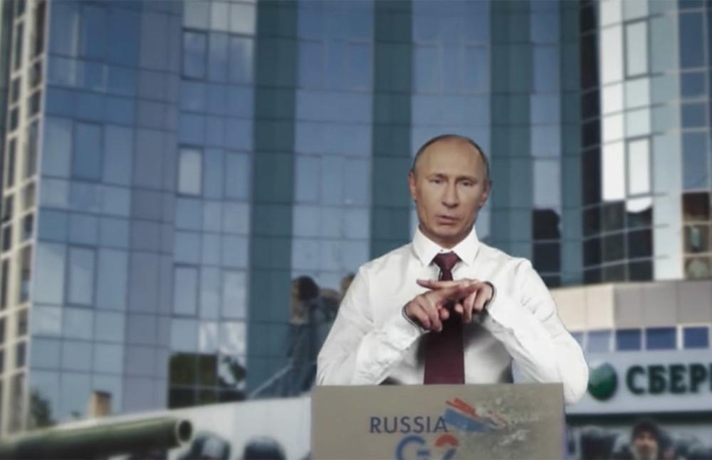 Минюст внес видеоролик срэп-баттлом «Путина» и«Гитлера» всписок экстремистских материалов