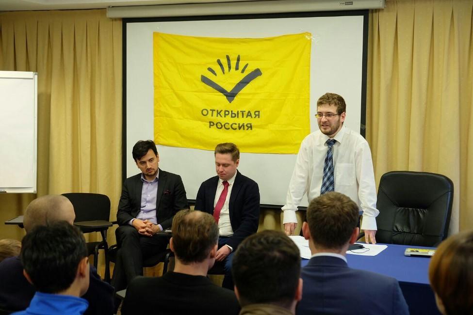 ВЕкатеринбурге открыли региональное отделение движения «Открытая Россия»