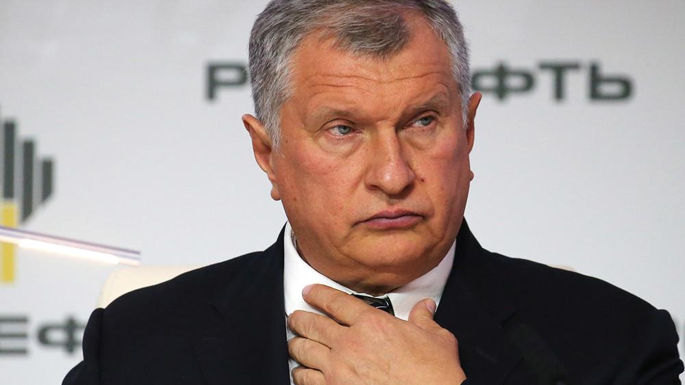 Сечин неявился всуд для дачи показаний поделу Улюкаева