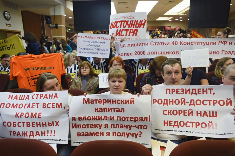 «Желаем вам потерять всё»: обманутые дольщики поздравили сднем рождения министра строительства во«ВКонтакте»
