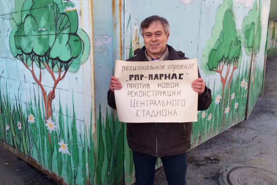 Пикет против новой реконструкции. Фото: Максим Верников