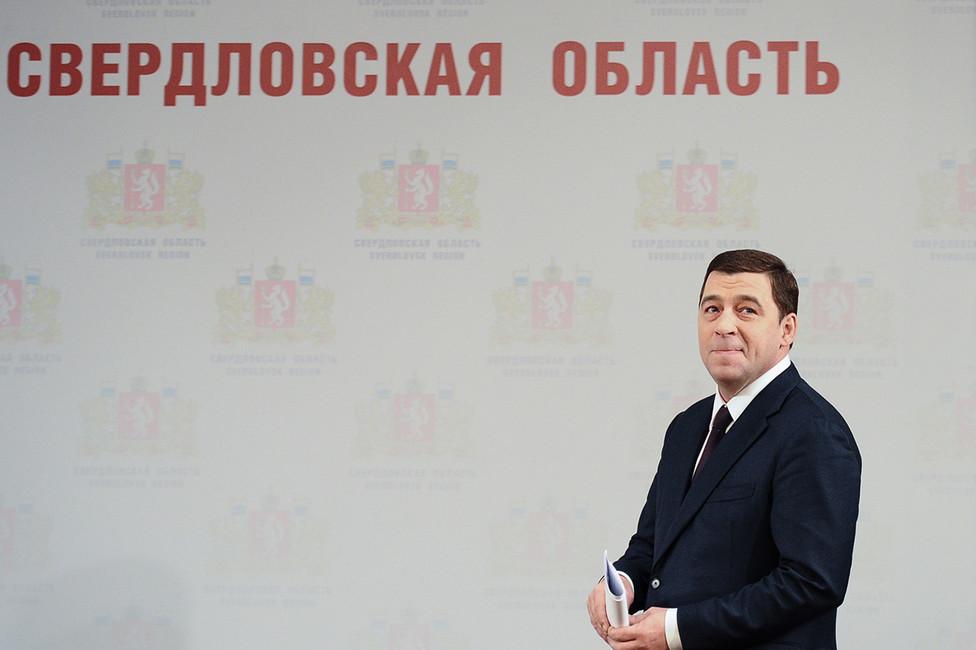 Евгений Куйвашев. Фото: Донат Сорокин/ ТАСС