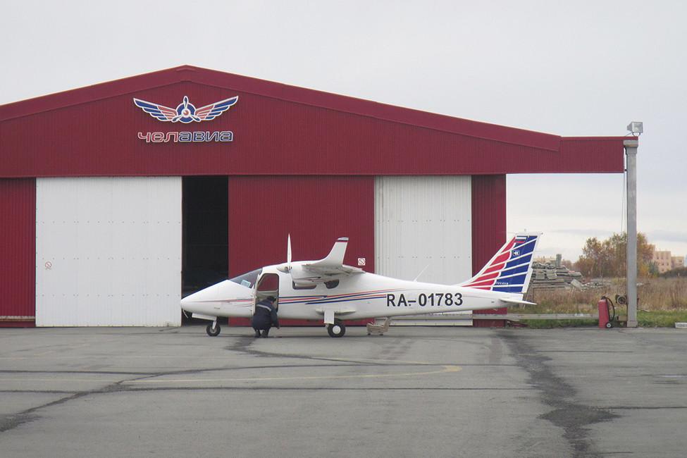Челябинское летное училище гражданской авиации. Фото: Челябинское лётное училище гражданской авиации/ Вконтакте