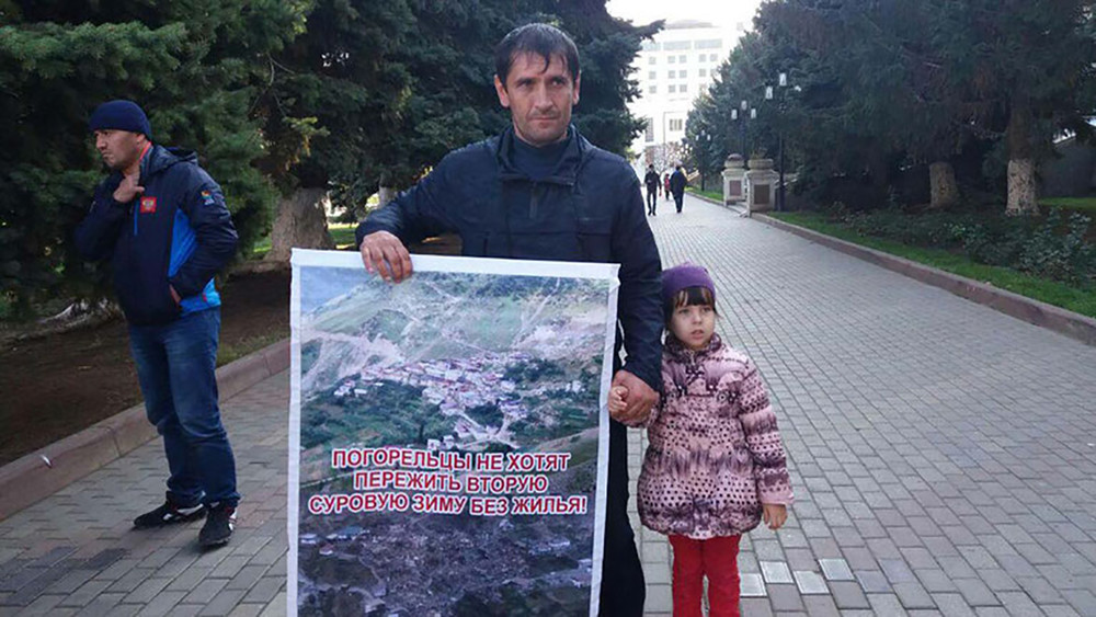 ВДагестане задержали протестовавших погорельцев села Мокок