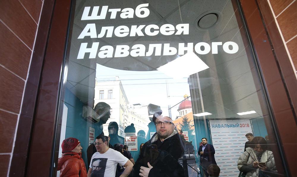 Власти Казани вдевятый раз заосень несогласовали митинг Навального