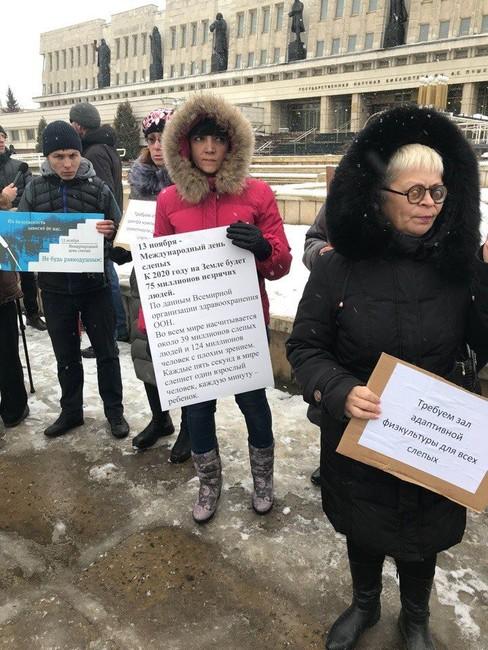 ВОмске незрячие вышли напикет против отсутствия доступной среды