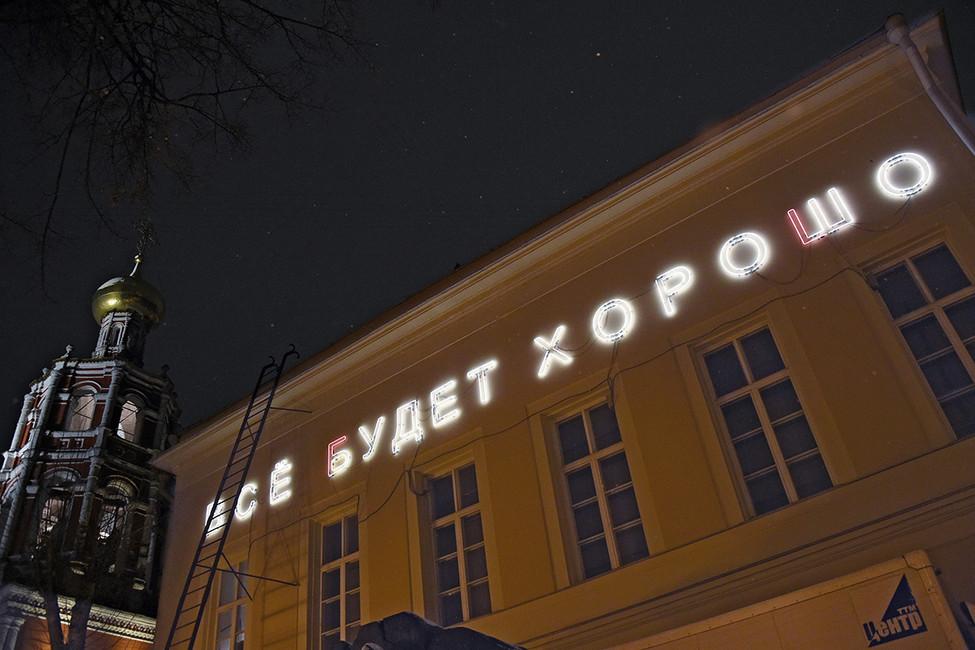 Reuters: Кремль потребовал открупнейших компаний готовить новости про улучшение жизни вРоссии