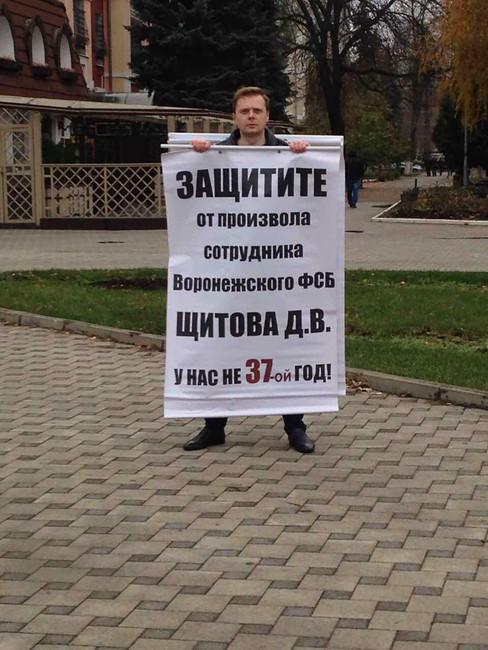 Дмитрий Горин. Фото: личный архив