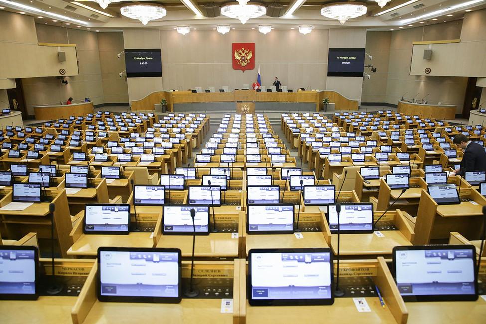 Чем грозит принятый Госдумой закон оСМИ-иностранных агентах?