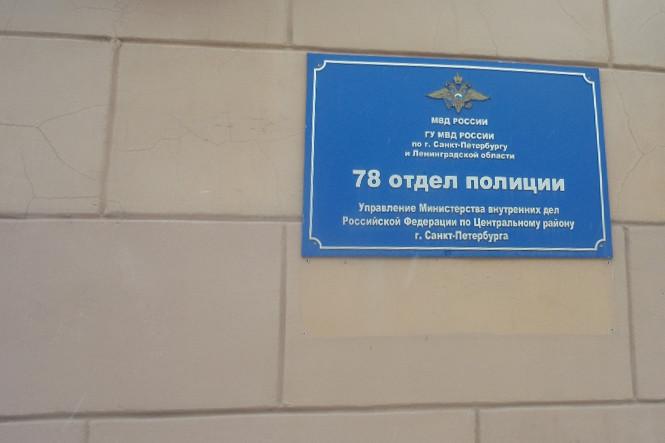 Житель Санкт-Петербурга рассказал членам ОНК опытках в78-м отделе полиции