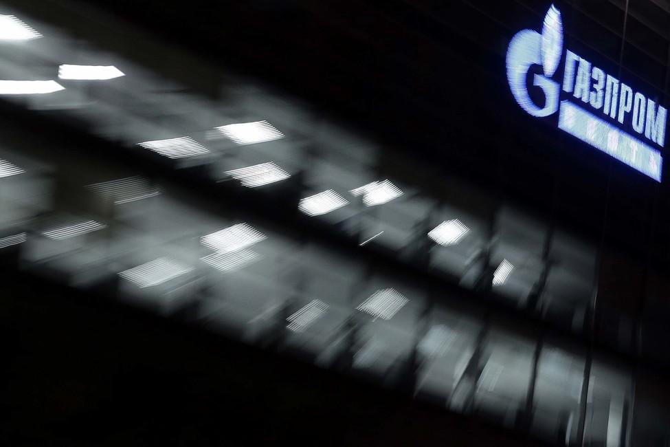 Bloomberg: «Газпром» потратит 26млрд рублей насеть патриотических парков