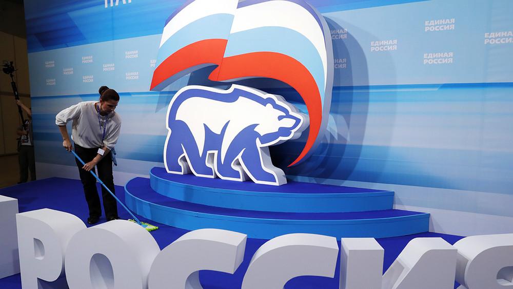 Якутские активисты требуют от«Единой России» вернуть 129 миллионов рублей
