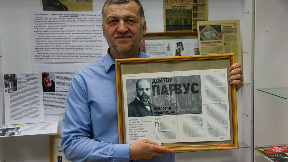 «Большевики— армия дьявола»: православный активист открыл Музей преступлений большевиков народине Ленина