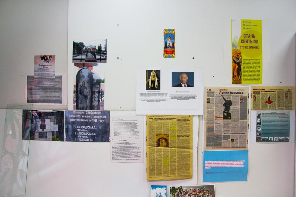 В«Музее преступлений большевиков» вУльяновске. Фото: Кирилл Руков