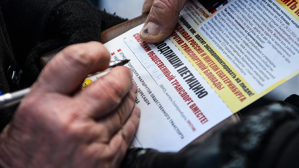 «Нам сэтими людьми разговаривать неочем». Почему онлайн-петиции неработают
