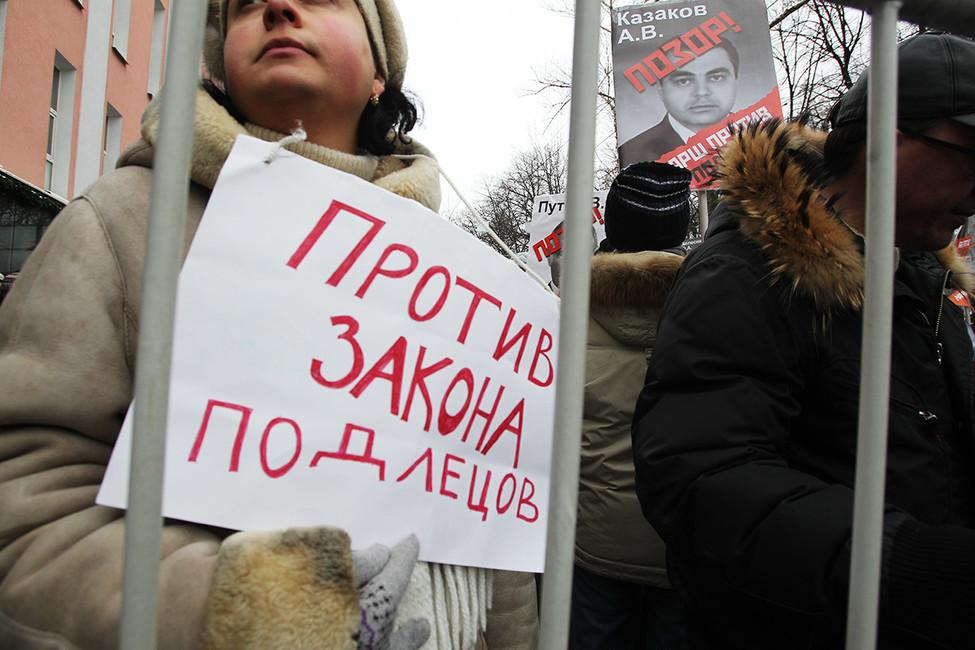 Вовремя шествия оппозиции «Марш против подлецов». Фото: Александр Корольков/ ТАСС/ ИДР