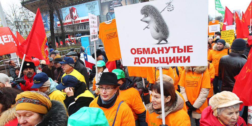 5протестов выходных: обманутые дольщики, защитники леса икрымские татары